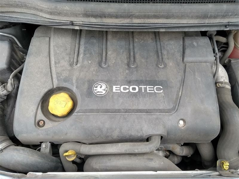 Capac motor protectie Opel Zafira B 2007 MPV 1.9 CDTi