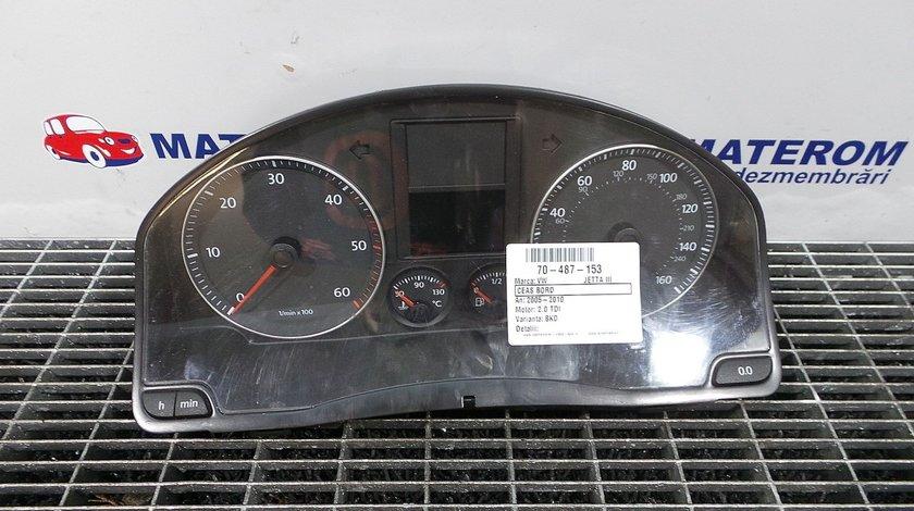 CEAS BORD VW JETTA III JETTA III 2.0 TDI - (2005 2010)