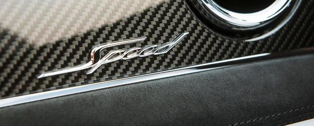 Cel mai rapid SUV din lume. Compania producatoare a publicat acum primele imagini si detalii oficiale