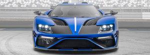 Compania care a tunat extremul Bugatti Chiron lanseaza pe piata o noua super-masina. Numai trei oameni de pe Pamant o vor putea avea
