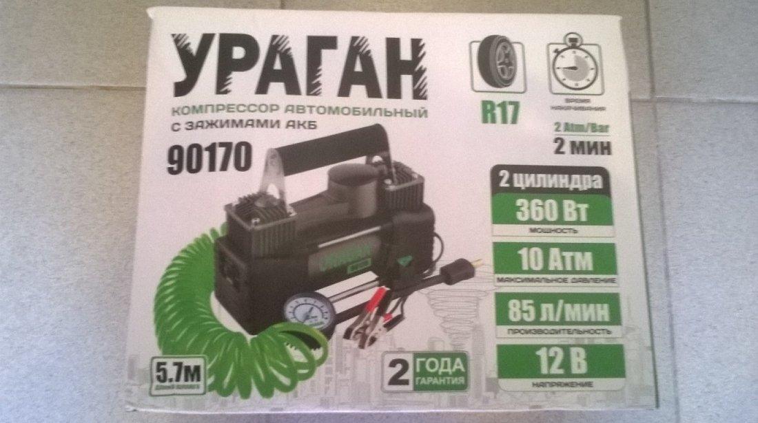 Compresor doi cilindri ,compresor auto 12V,10 ATM