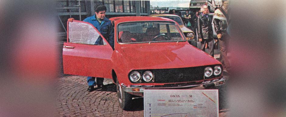 Dacii necunoscute: Dacia 1310 M, autoturismul care functiona pe metanol in 1979