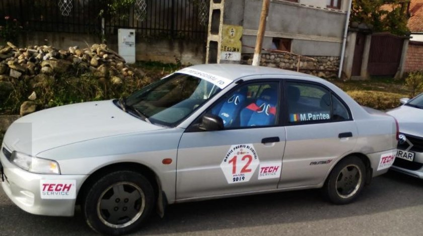 Dezmembrez Mitsubishi lancer 1996 1.3