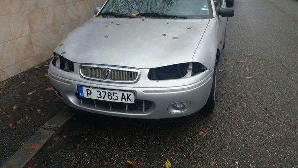 Dezmembrez Rover 200 1.4 benzina