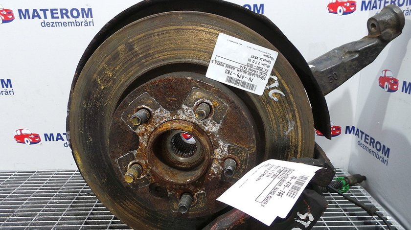 DISC FRANA FATA LAND ROVER RANGE ROVER SPORT RANGE ROVER SPORT 2.7 D V6 - (2005 2013)