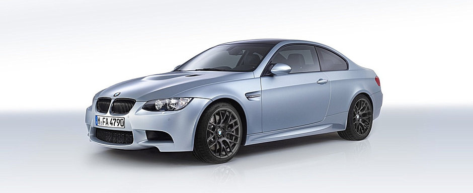 Doar pentru America: BMW lanseaza noul M3 Competition Edition