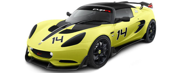 Doar pentru circuit: Lotus lanseaza noul Elise S Cup R
