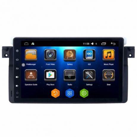 DVD GPS Auto Navigatie Dedicata Android ROVER 75 Ecran Capacitiv CARKIT Usb NAVD-i9052