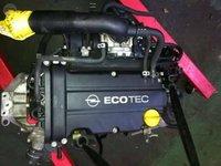 Electromotor Opel Corsa C, Opel Corsa D 1.2 Cod motor Z12XEP