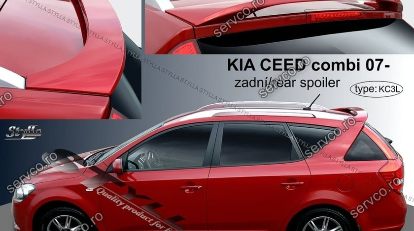 Eleron tuning sport haion Kia Ceed Combi 2007-2012 v1