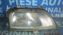 Far Seat Alhambra 1999; 7M1941015K // 7M1941016K
