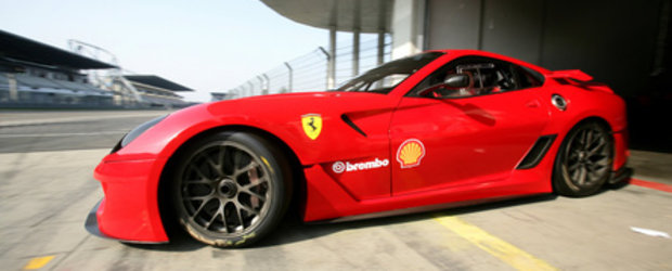 Ferrari 599XX cucereste Nurburgring-ul!