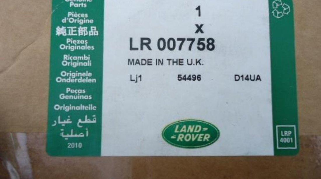 Flansa diferential FL Land Rover Range Rover an 2003 NOU cod LR007758