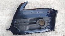 Flaps stanga Bara fata AUDI Q5 2009 2010 2011 2012