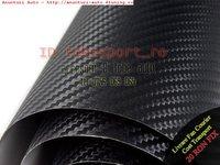 Folie Carbon 3D 127 cm x 100 cm doar 79 RON