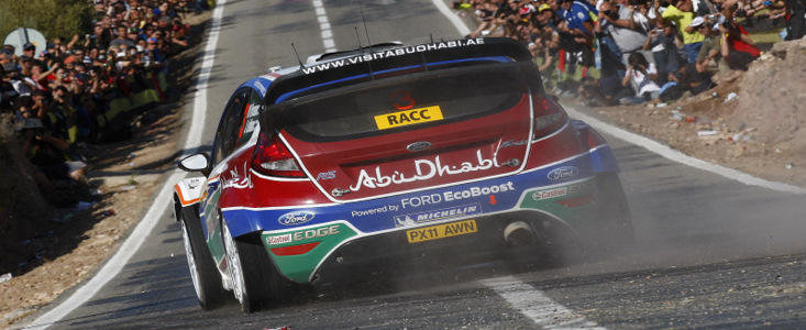 Ford isi extinde participarea in WRC