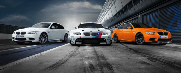 From BMW M Power with Love