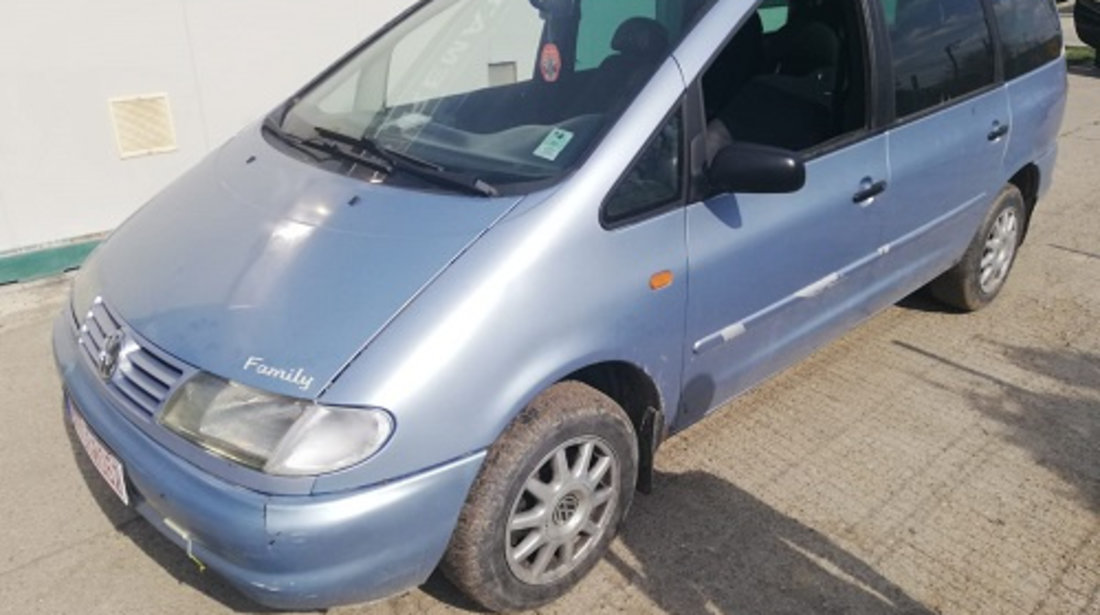 FURTUN / CONDUCTA INTERCOOLER TURBO COD 7M0145955R VW SHARAN 1.9 TDI FAB. 1996 - 2000 ⭐⭐⭐⭐⭐