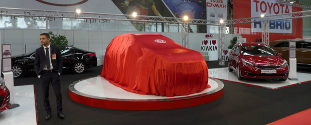 GALERIE FOTO: Ce poti sa vezi la Salonul Auto Bucuresti 2015