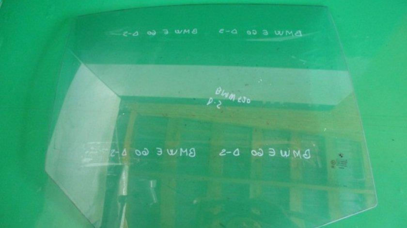 GEAM USA DREAPTA SPATE BMW SERIA 5 E60 FAB. 2003 - 2010 ⭐⭐⭐⭐⭐
