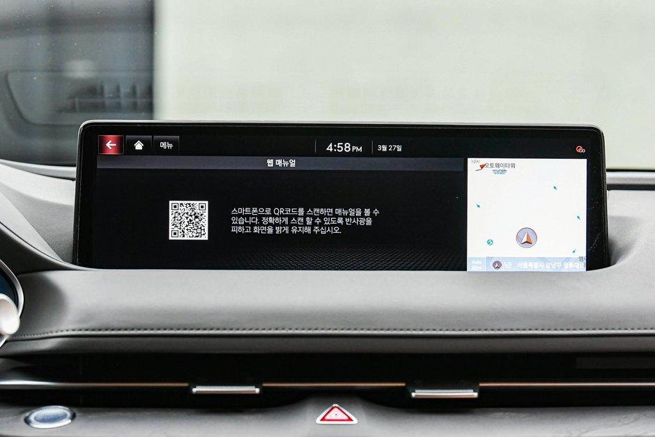 Genesis G80 Facelift - Poze noi