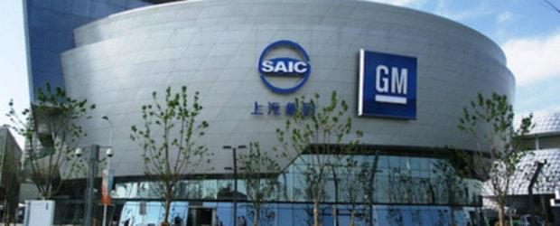GM va produce componente pentru masini electrice impreuna cu chinezii