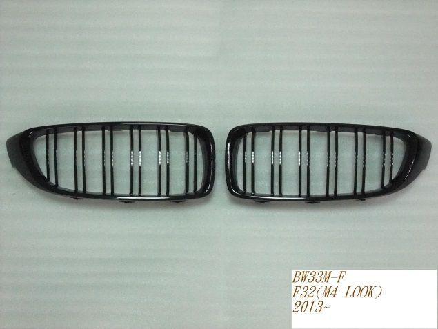GRILA BMW E30 E36 E38 E39 E46 E60 E63 E64 E65 E66 E70 E71 X5 X6 X1 E81 E82 E83 E84 E89 E90 E91 E92
