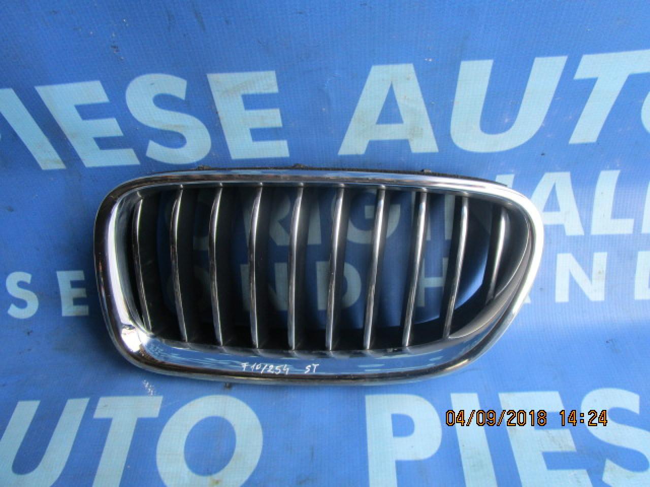 Grila radiator BMW F10 2013; 7336477 // 7336478