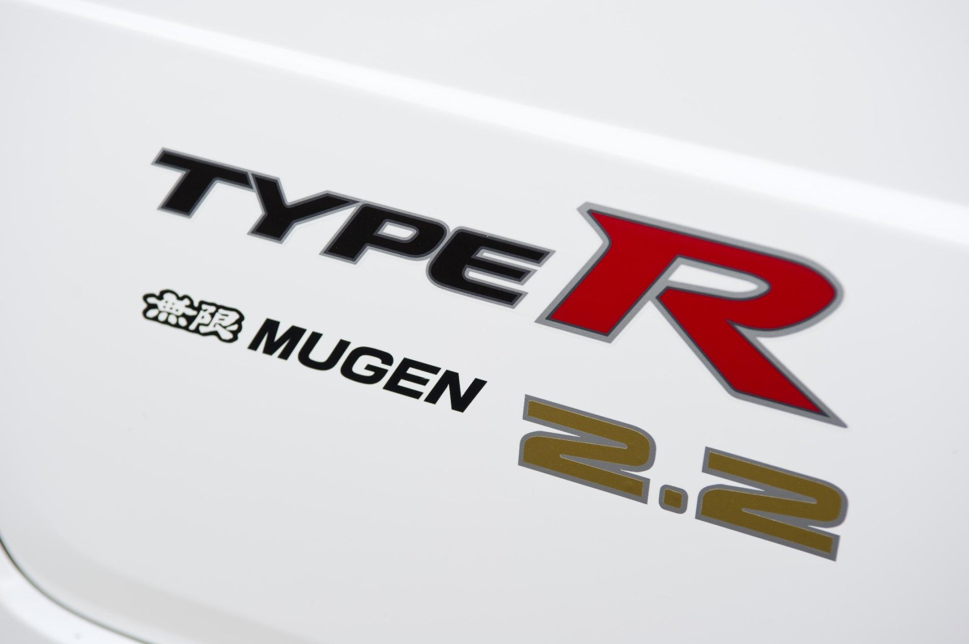 Honda Civic Type R by Mugen - Honda Civic Type R by Mugen