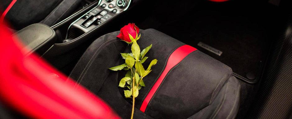 Indragostitilor, luati aminte! Acest norocos a primit un McLaren unicat de Valentine's Day