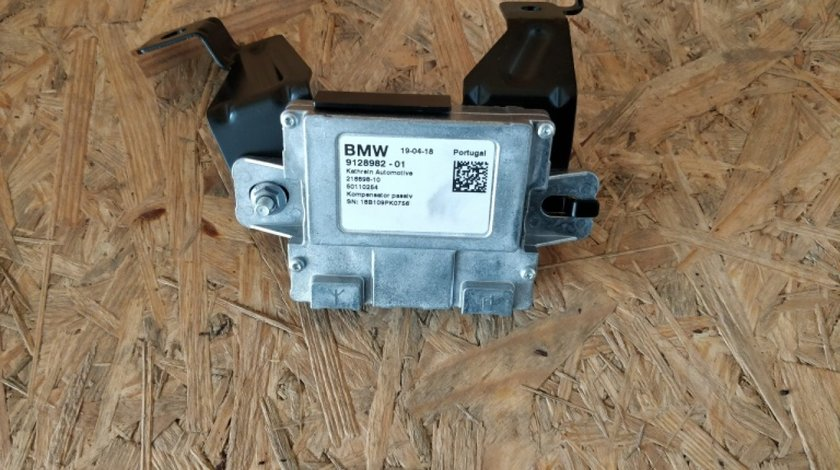 Integrated supply module BMW 12638638551 / 8638551 Integrated supply module BMW 12638638551 / 86385