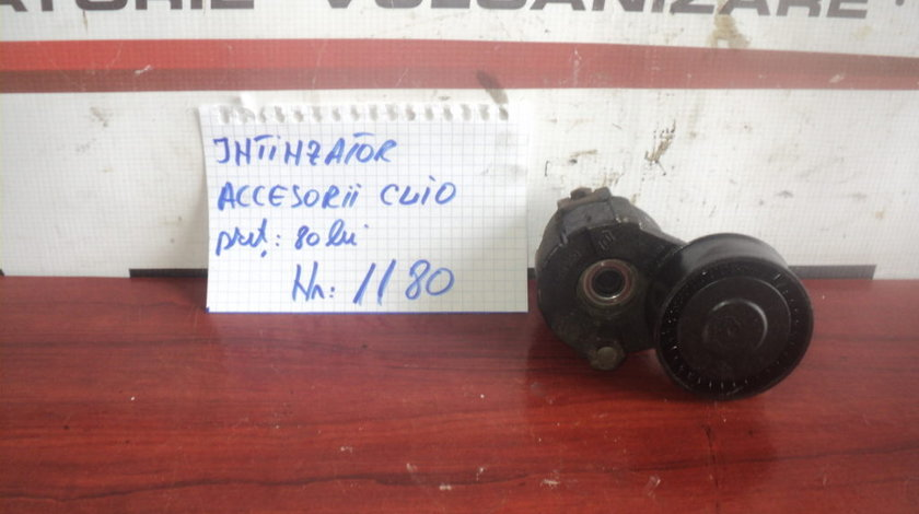 Intinzator accesorii Renault Clio Simbol cod 8200861569