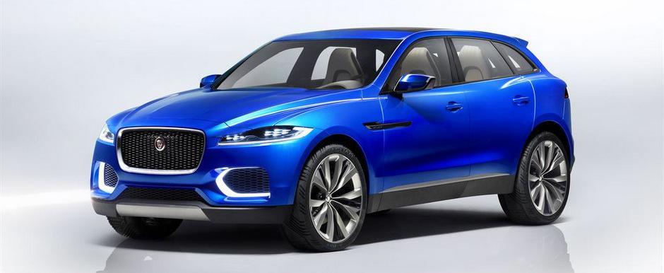 Jaguar ne face cunostinta cu primul SUV din istoria sa
