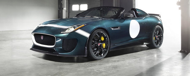 Jaguar ne povesteste despre cat de special e noul F-Type Project 7