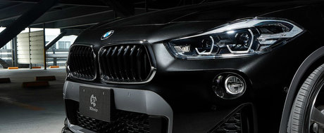 Japonezii au terminat de tunat noua masina cu tractiune fata de la BMW
