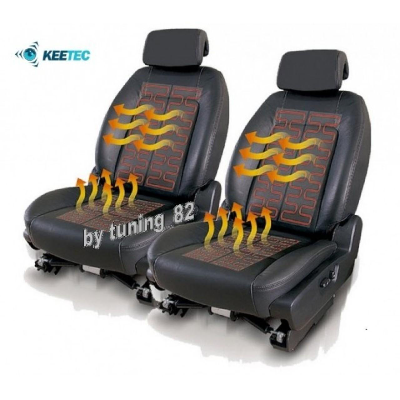 Kit Incalzire In Scaune Auto Seat KEETEC CSH2 Carbon Butoane OEM 3 Pozitii Montaj Profesional