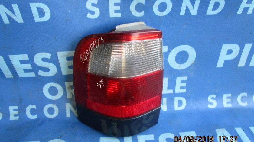 Lampi spate Ford Galaxy; 964465