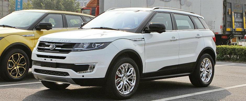 Land Rover a incasat prima lovitura in razboiul cu Jiangling pentru copia lui Evoque