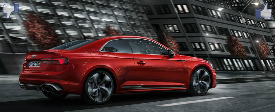 LIKE ori DISLIKE: Dezbatem in detaliu noul Audi RS5 Coupe