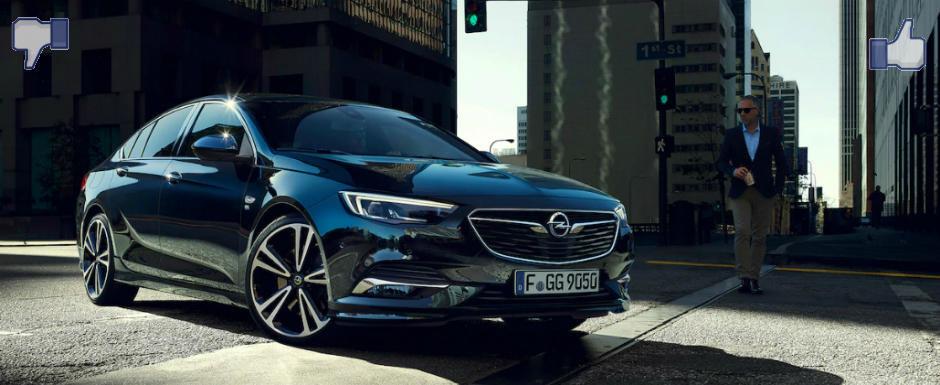 LIKE ori DISLIKE: Dezbatem in detaliu noul Opel Insignia
