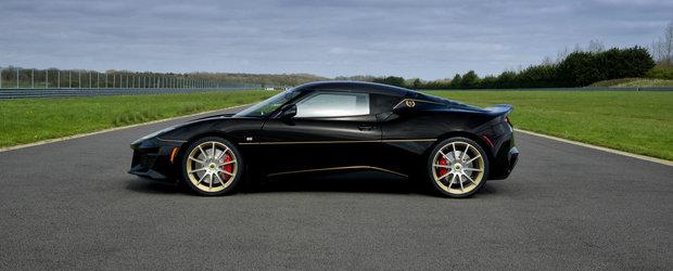 Lotus Evora Sport 410 GP ne aduce aminte de cea mai frumoasa grafica din istoria F1