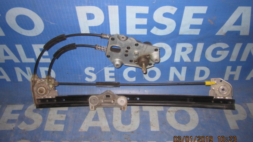 Macara manuala BMW E39;  8159834