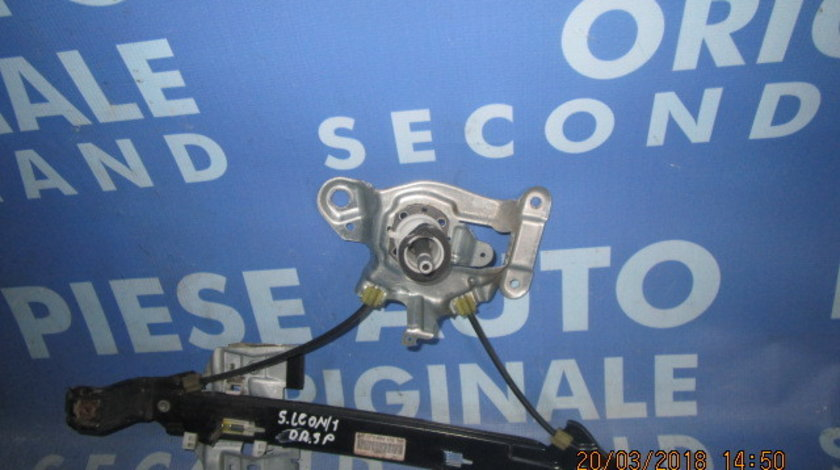 Macara manuala Seat Leon 2 ; 1P0839461 // 1P0839462