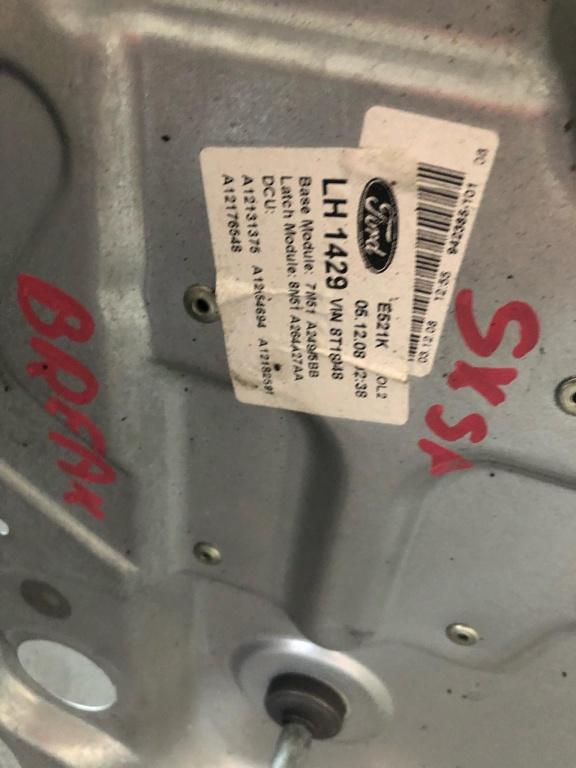 Macara manuala stanga spate ford focus 2 break a12176548