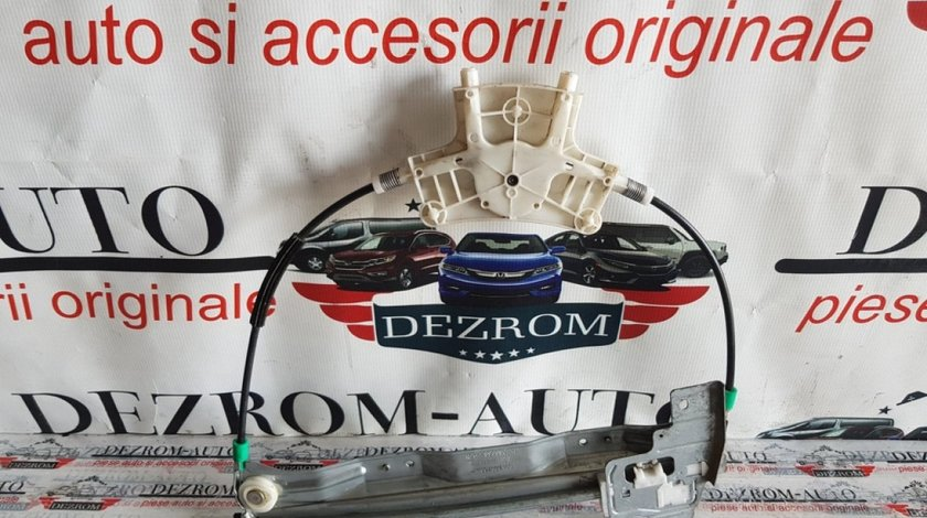 Macara manuala usa dreapta spate Peugeot 407 9644893680