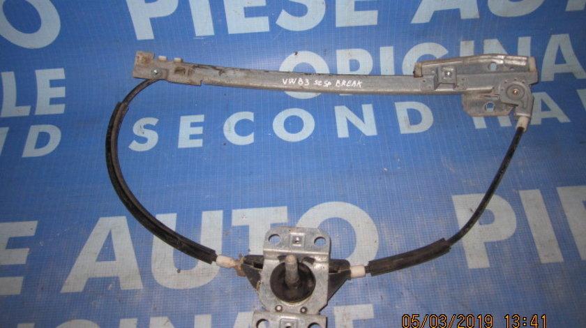 Macara manuala VW Passat B3; 357839401