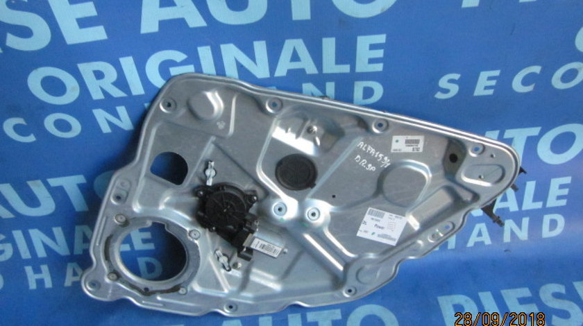 Macarale electrice Alfa Romeo 159; RA2268 // RA2269 (spate)