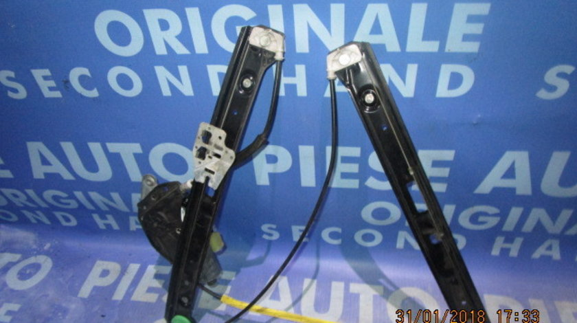 Macarale electrice BMW E46;  8196038