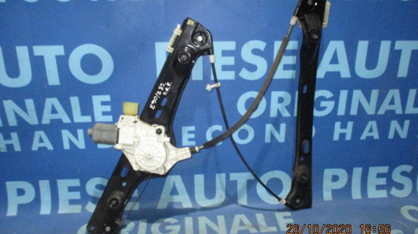 Macarale electrice BMW E90;7060265 // 7060266 (fata)
