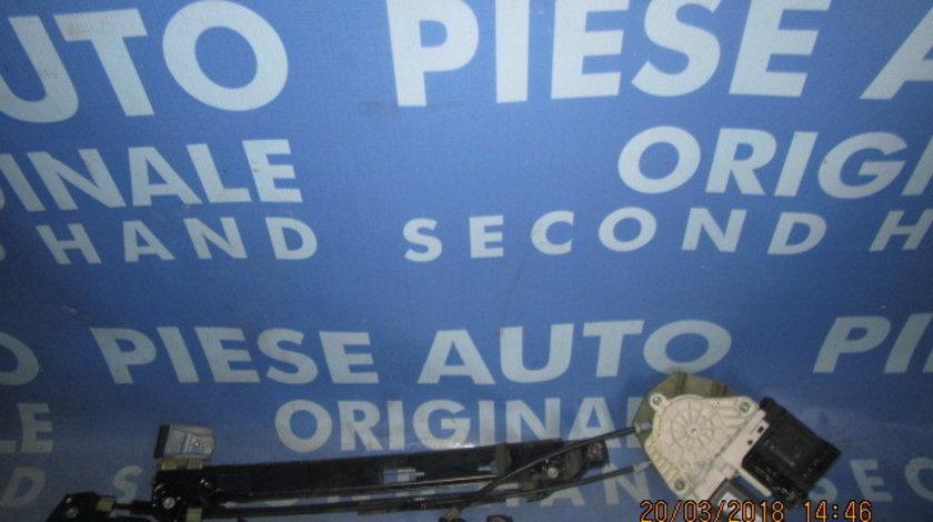 Macarale electrice Seat Leon 2 ;  1P0837401D // E840311609